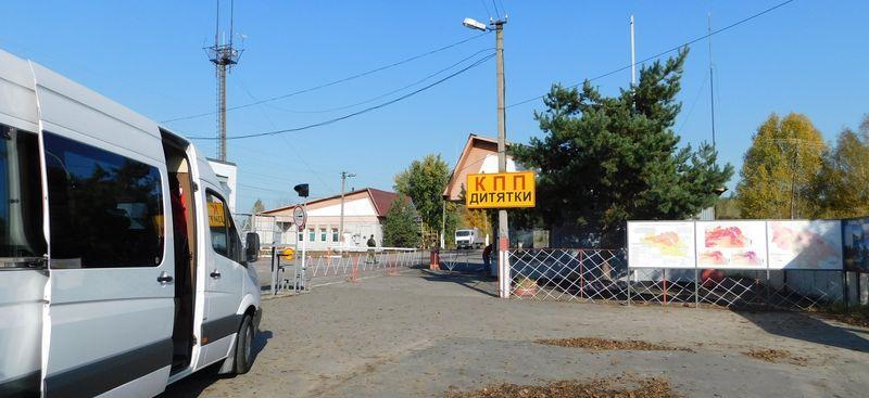 Jednodenní zájezd do Černobylu